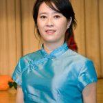 Wei Ma